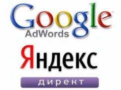 Битва титанов контекстной рекламы - Яндекс.Директ и Google AdWords