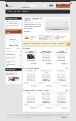 Интернет-магазин матрасов и подушек из латекса