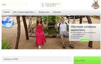 Обучение МЛМ. Блог Алексея Зайцева