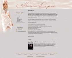 Сайт для украинской фотомодели