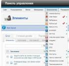 Защита сайта на Joomla с помощью компонентов Little Helper и RSFirewall!